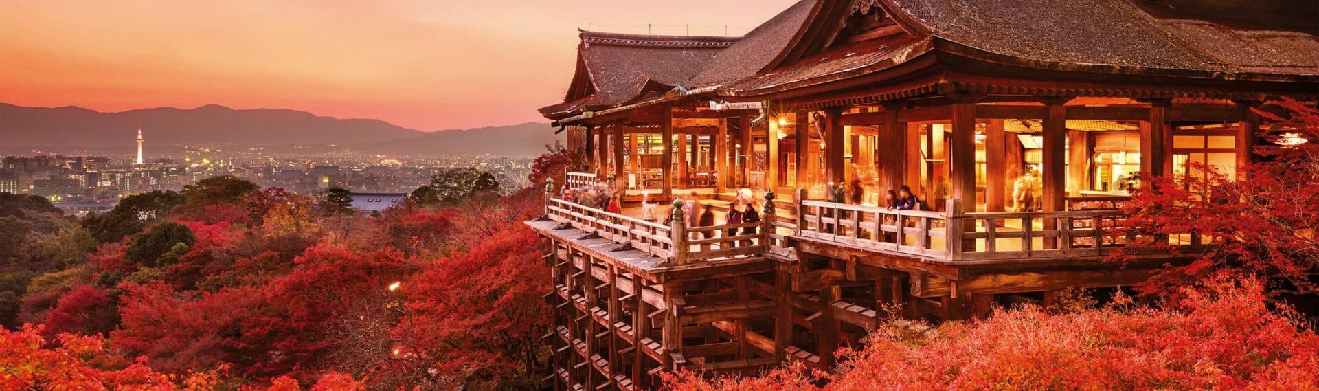 Kiyomizu Temple Kyoto, Japan