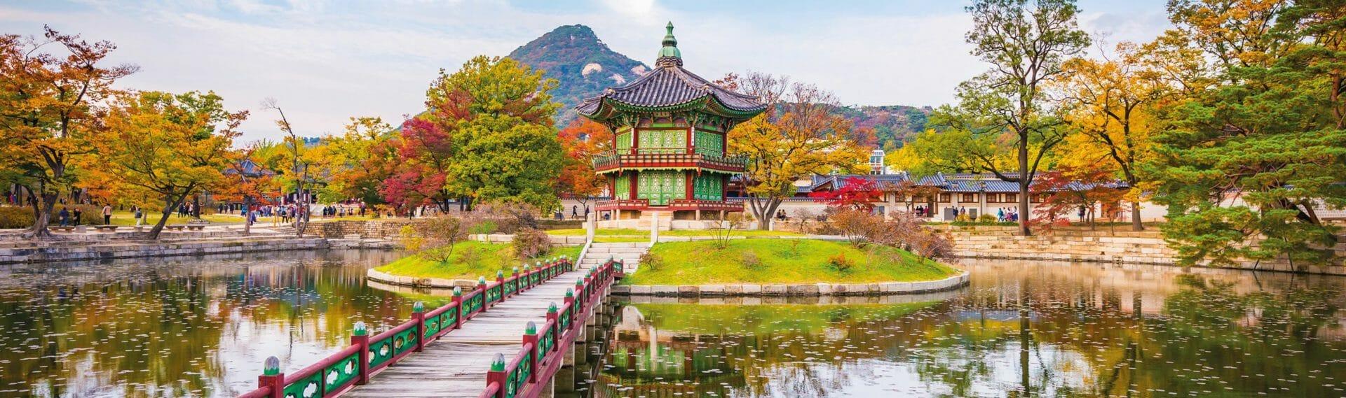 Seoul Corée du Sud