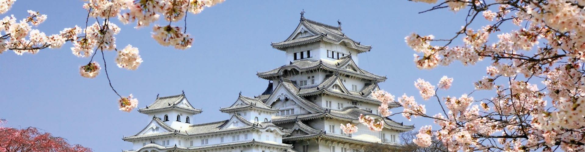 Château d'Himeji, Japon
