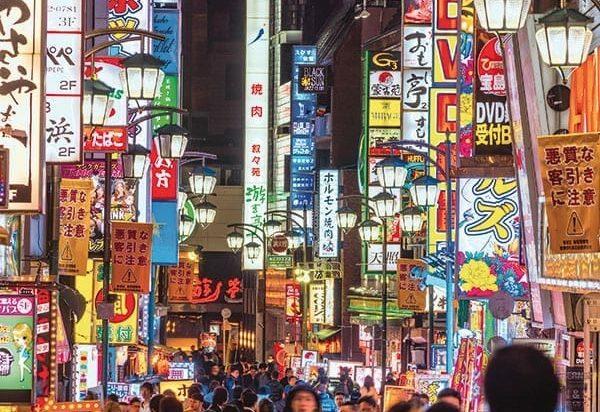 Tokyo_foule
